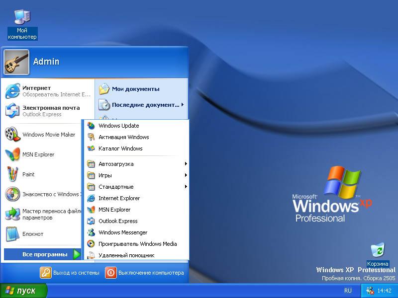 Все версии windows xp